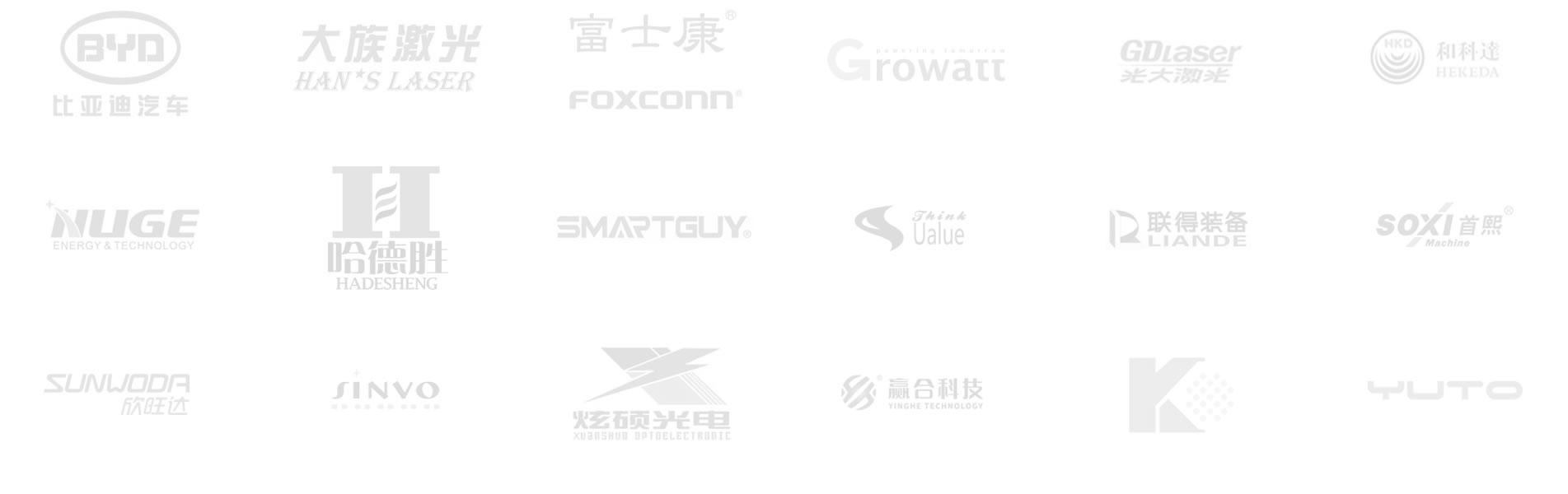 CSJT,东方鼎盛科技,非标自动化定制,自动化外协,非标设备整体解决方案,自动化生产线定制,工厂自动化定制,FA自动化零件