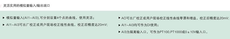 CS-300亚搏app下载链接