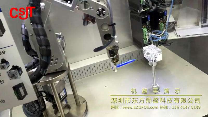 CSJT非标定制智能机器手自动化方案