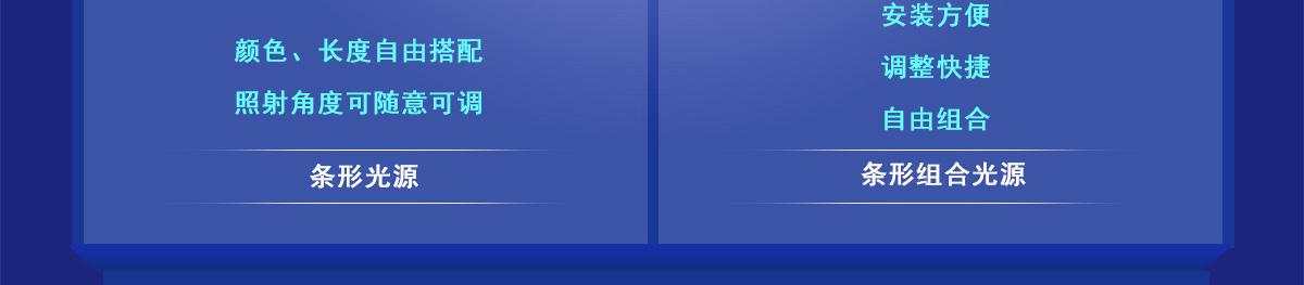 盟拓光源亚搏app下载链接
